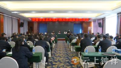 钟祥市59名护渔员集中培训