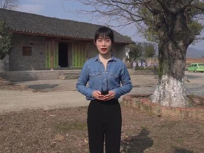 【追寻红色足迹】红色基因解码:探访长滩镇荆当京钟地委旧址