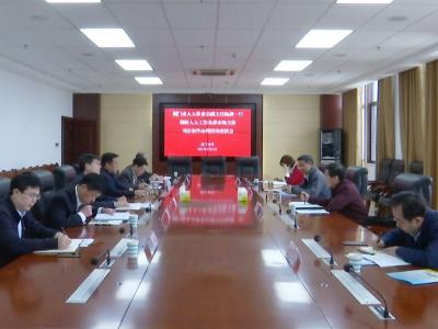 杨剑调研钟祥市人大工作及涉及市场主体司法案件办理情况