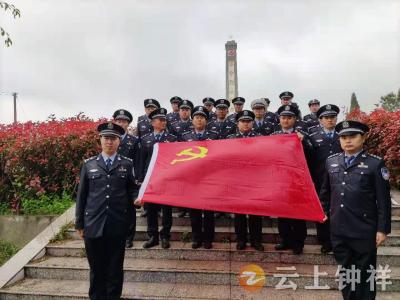 钟祥公安局青年民警烈士陵园祭英烈