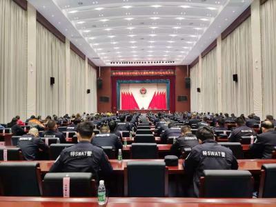 钟祥市召开创建全国文明城市交通秩序整治行动动员大会