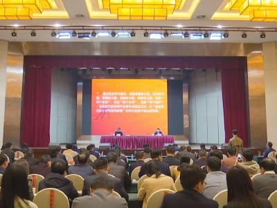 党史学习教育省委宣讲团宣讲报告会在钟祥举行