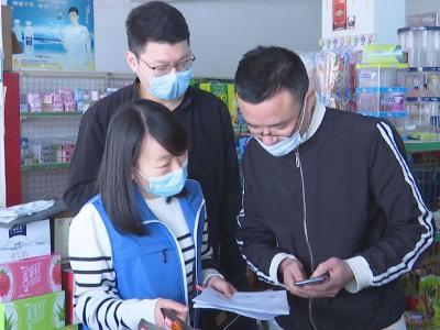 """郢中街道韩家街社区以""""积分荆门""""助推和谐社区建设"""