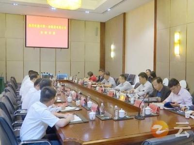 中国一冶集团考察钟祥投资环境