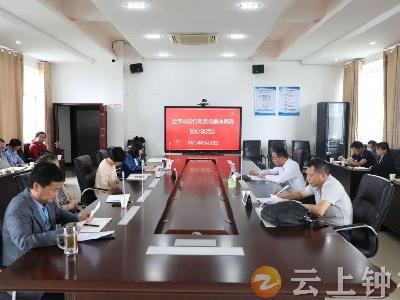 杨剑与全市司法行政系统党员干部集体廉政谈心谈话