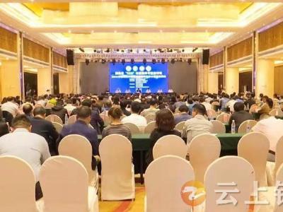 2021年湖北省中医类别医院卒中中心建设培训会在钟祥召开