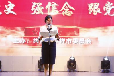 钟祥市纪念五四运动102周年主题团日活动隆重举行!
