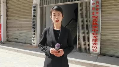 《橙子说事儿》全城寻找彭雪琴(二)