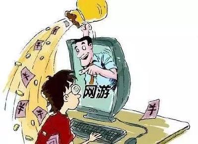 【反诈一案一析】买卖游戏账号?小心上当受骗