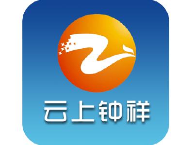 """钟祥市委党校坚持""""三结合""""持续深化党史学习教育"""