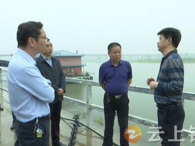 省生态环境厅调研钟祥水污染防治工作