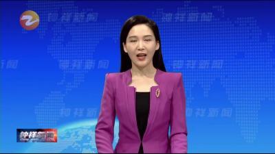 文明聚焦曝光台 5月17日