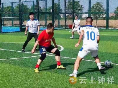 胡集镇举行喜迎建党100周年足球比赛