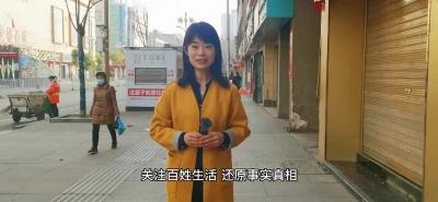 《橙子说事儿》全城寻找彭雪琴(一).MP4