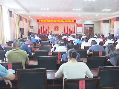 钟祥市强化党建引领 推进新型综合社区建设