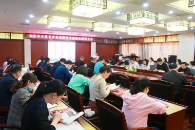 钟祥市中医院召开党史学习教育宣讲报告会
