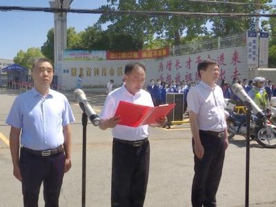 钟祥市公安局开展高考安保应急演练 提升应急处突能力