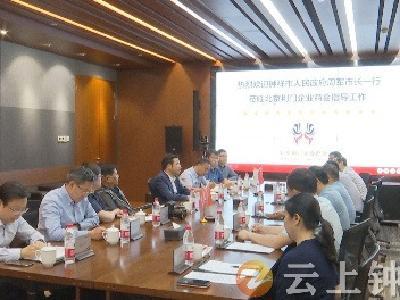 周军拜会北京荆门企业商会与钟祥籍企业家共话发展