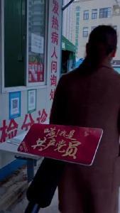 陈莺 社区卫生服务中心工作人员