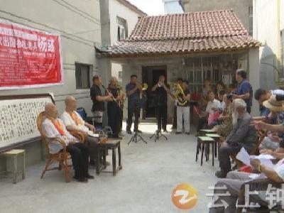 钟祥市红研会:不忘峥嵘岁月 致敬抗战老兵