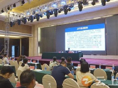 钟祥市召开换届选举警示教育暨培训会