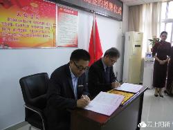 黄石首个跨省儿科医疗联合体在阳新县妇幼保健院成立