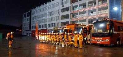 四川长宁6.0级地震已致11人遇难多人受伤 救援彻夜进行