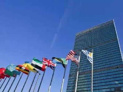 """联合国出现财政困难,最大的""""老赖""""是……"""
