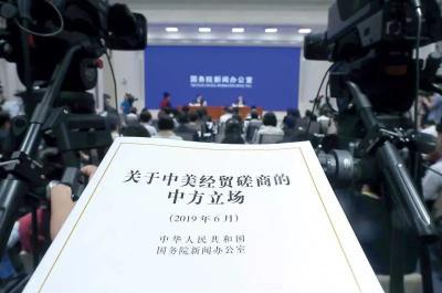 重磅万字长文!中美经贸摩擦需要澄清的若干问题