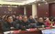 汪小波、曹宏伟带队检查安全生产工作