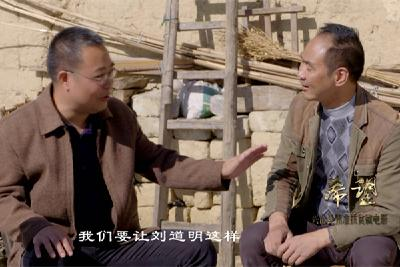 兴山县精准扶贫微电影《希望》