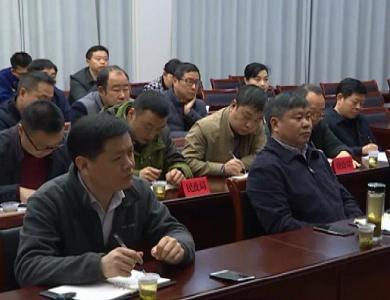 宜昌市政府召开安全生产视频会