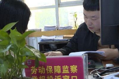 县劳动监察部门百日攻坚行动为农民工讨回工资1000多万元