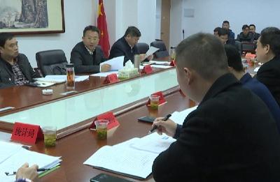 县政府召开一季度经济运行分析调度会