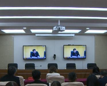 全国召开深化职业教育改革电视电话会