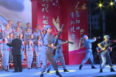 """庆祝建国70周年""""我和我的祖国""""歌咏比赛活动启动"""