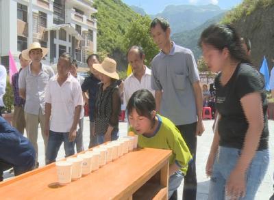 峡口镇石家坝村举办首届农民运动会