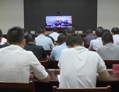 宜昌市召开全市非煤矿山安全生产视频会