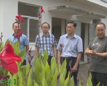 县人大常委会视察香溪河流域生态保护与综合治理情况