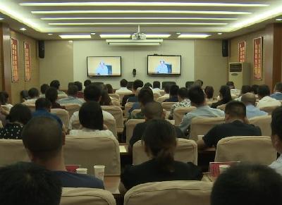 国务院安委会召开全国安全生产电视电话会议