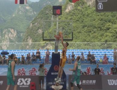 三人篮球国际赛在朝天吼景区激烈角逐