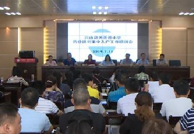 县人社局积极开展就业创业扶持政策宣传