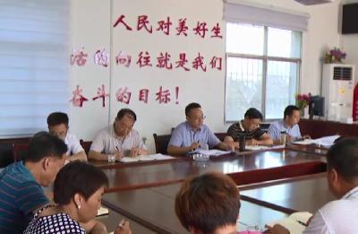 县长曹宏伟到黄粮镇督导脱贫攻坚和高温应急响应工作