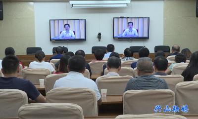 全省部署推进职业技能提升行动电视电话会议召开