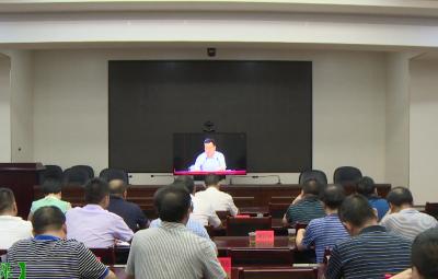 【生态环保】 全市生态保护红线培训视频会议召开