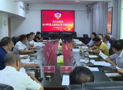 县政协专题协商2019年重点提案办理工作