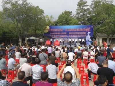 昭君文化旅游系列活动在兴山开幕