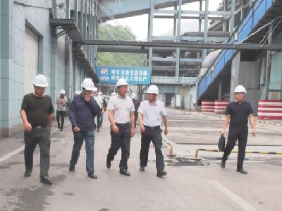保康县考察学习兴发化工企业安全生产工作经验