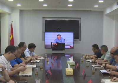 全市召开电力设施保护工作视频调度会