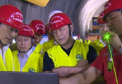 中国中铁隧道施工成套机械化研讨会在郑万高铁九标召开